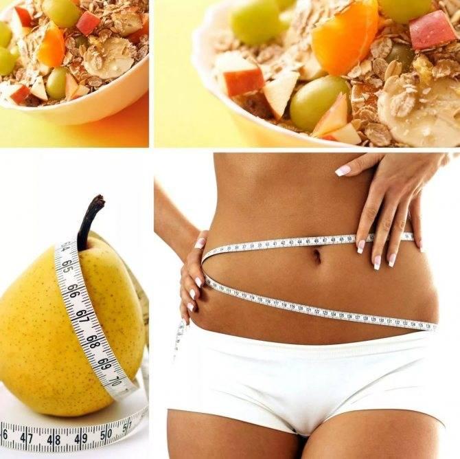 Как похудеть после нового года быстро и без вреда для здоровья