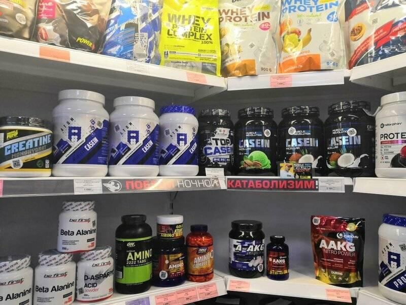 Российские производители протеина: как выбрать, рейтинг, топ лучших