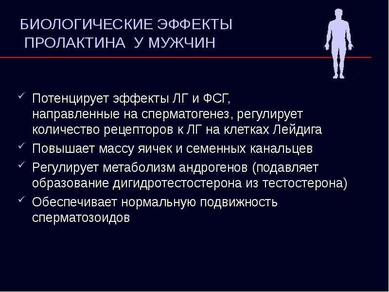 Эффект физической активности на уровень половых гормонов у женщин: систематический обзор и мета-анализ рандомизированных контролируемых исследований