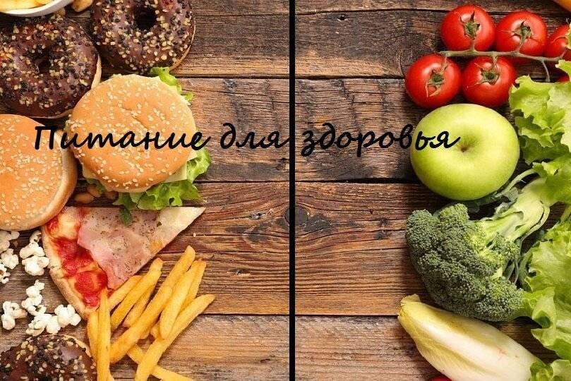 Забудь про рис, сахар и мучное. советы нутрициолога о правильном питании | общество | аиф югра