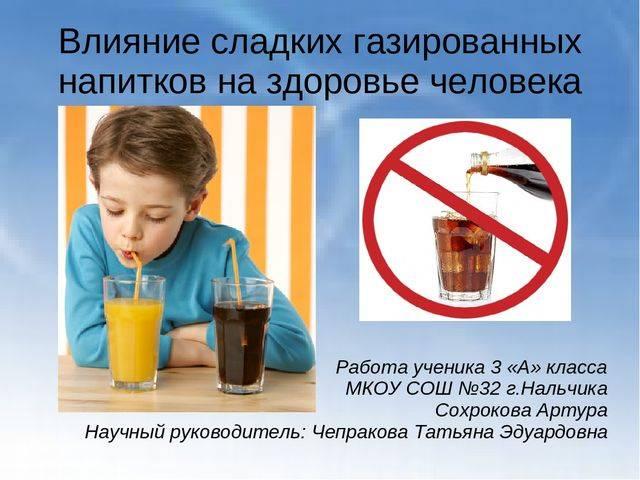 Любимый вкус детства. рецепты приготовления полезной газировки | кухня | аиф челябинск