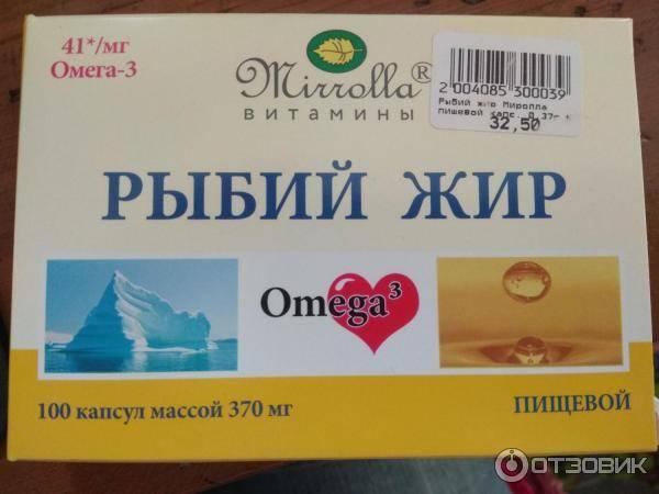 Омега-3 – суточная норма для женщин, мужчин и детей