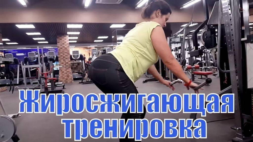 Круговые тренировки в тренажерном зале для девушек: рекомендации и примеры связок