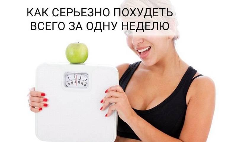 Какой вид нагрузок выбрать для похудения, а какой — для рельефного пресса и ягодиц?