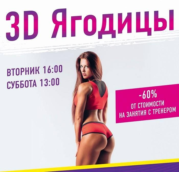 Суперсеты на ноги и ягодицы для девушек: понятие, правила проведения занятия, техника выполнения - tony.ru