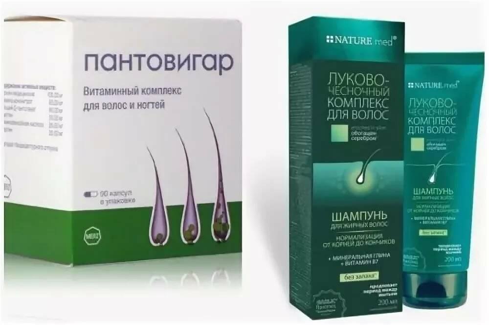 Таблетки от выпадения волос – залог красивой шевелюры : названия и способы применения | компетентно о здоровье на ilive