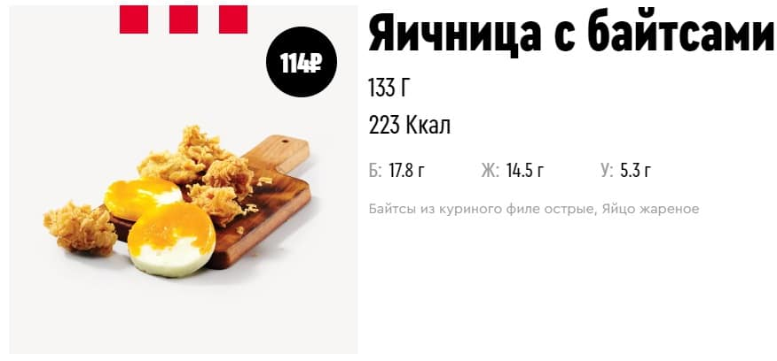 Что можно в макдональдсе на диете: список низкокалорийный блюд с кбжу