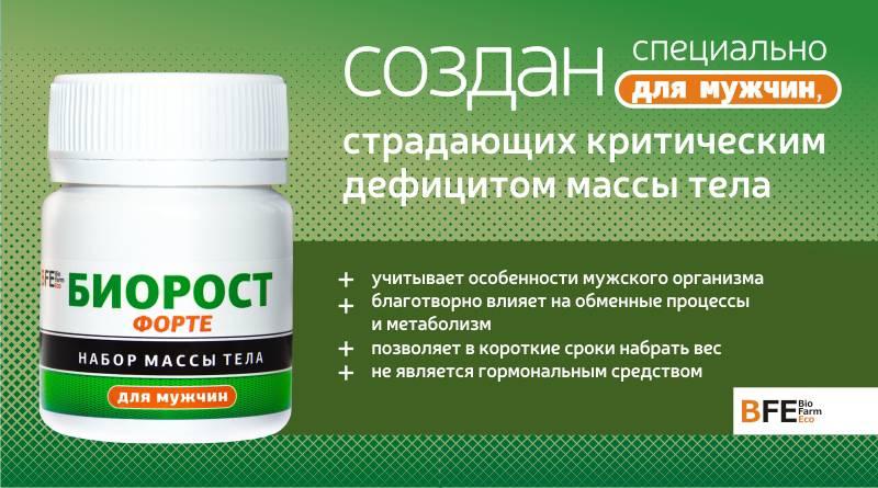 Топ 8 препаратов для наращивания мышц доступных в обычной аптеке