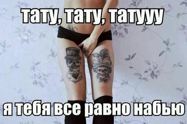Знаки на теле: как трансформировалось отношение к татуировкам