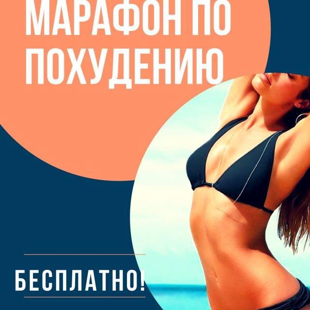 Как замотивировать себя на похудение психологически. книги и цитаты, чтобы заставить себя худеть