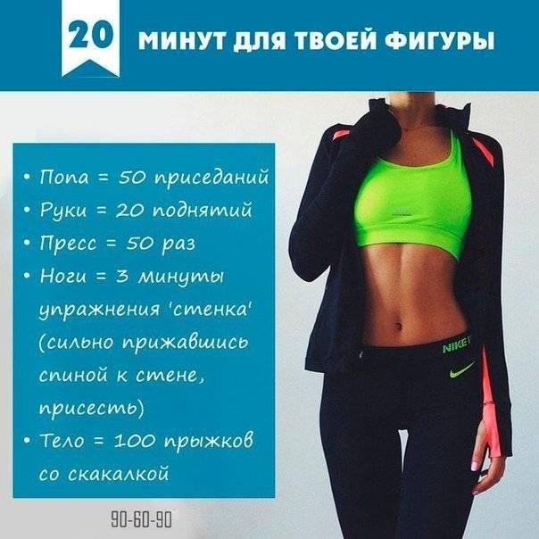 Утренняя тренировка для похудения: польза и вред занятий на голодный желудок, примеры для дома и в спортзале
