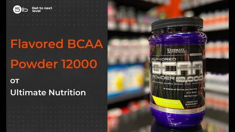 Bcaa 12000 ultimate nutrition — купить в москве в магазине спортивного питания pitprofi.ru