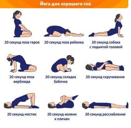 Вечерние упражнения для похудения
