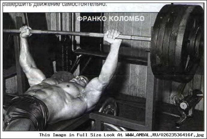 Франко коломбо в молодости и сейчас: фото, заслуги, тренировки