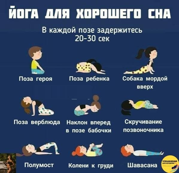 Утренняя зарядка: 8 упражнений для мужчин :: тренировки ::  «живи!