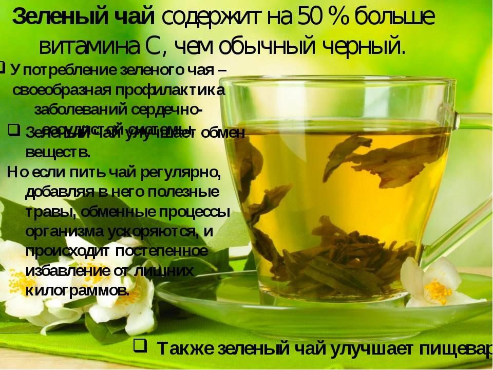 Разоблачаем самые популярные мифы о чае /  на сайте росконтроль.рф