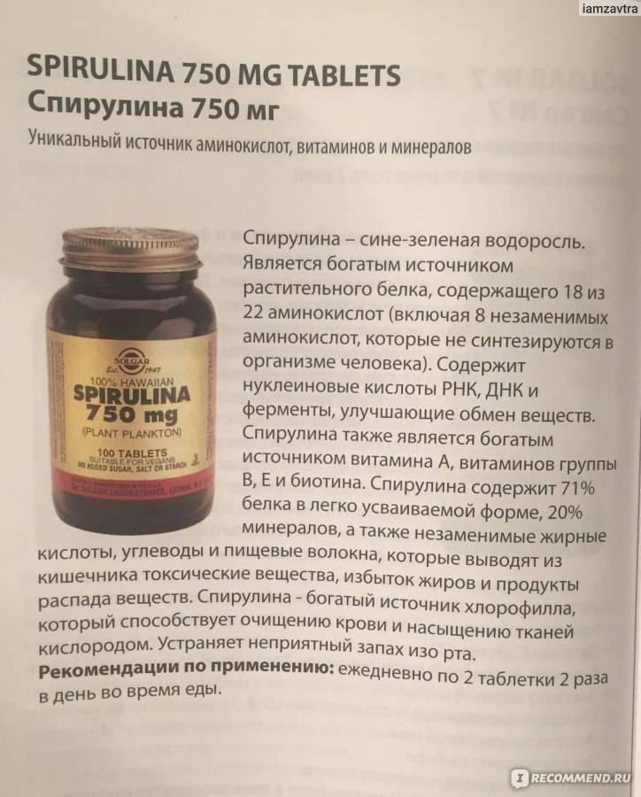 Бад «бромелайн с яблочным уксусом»: отзывы и описание препарата
