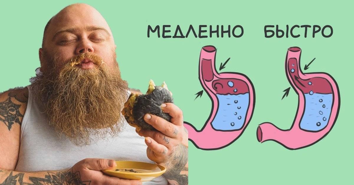 Флетчеризм: жевательная диета флетчера для похудения - отзывы   plastika-info.ru
