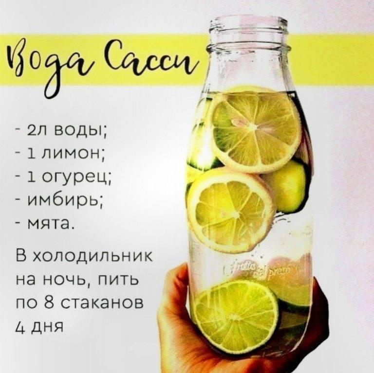 Вода с лимоном для похудения: рецепты приготовления - red fox day