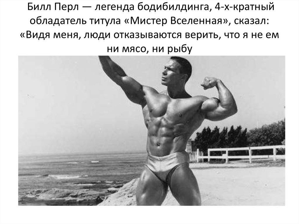 """25 тренировочных принципов """"золотой эры"""" бодибилдинга"""