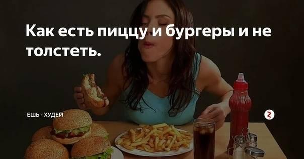 Какие продукты не стоит есть перед сном