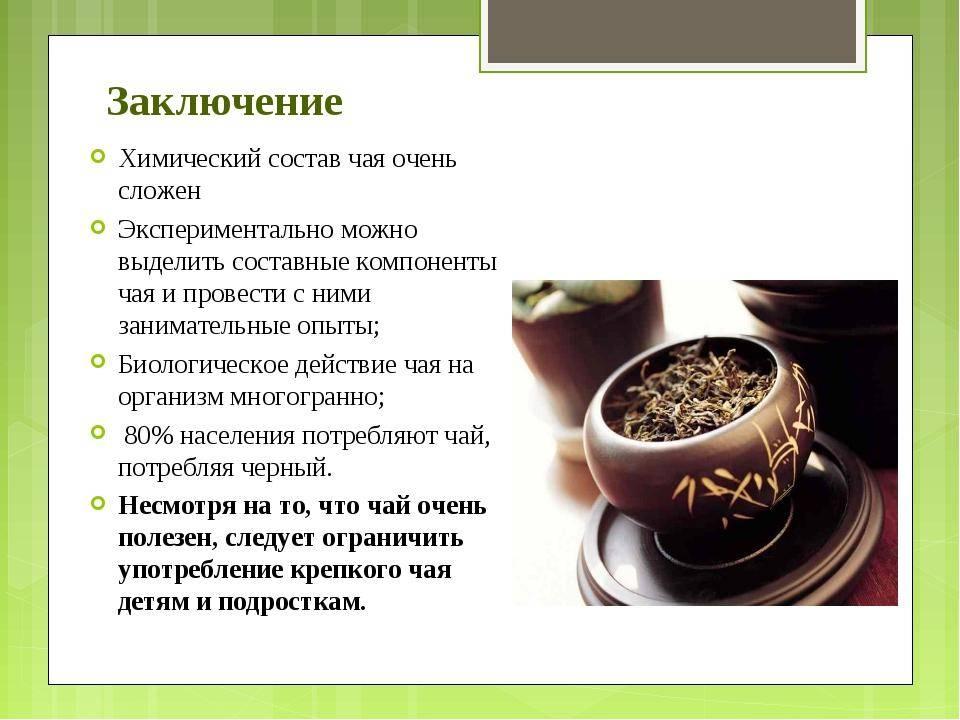 Можно ли пить только чай и кофе и совсем не пить воды