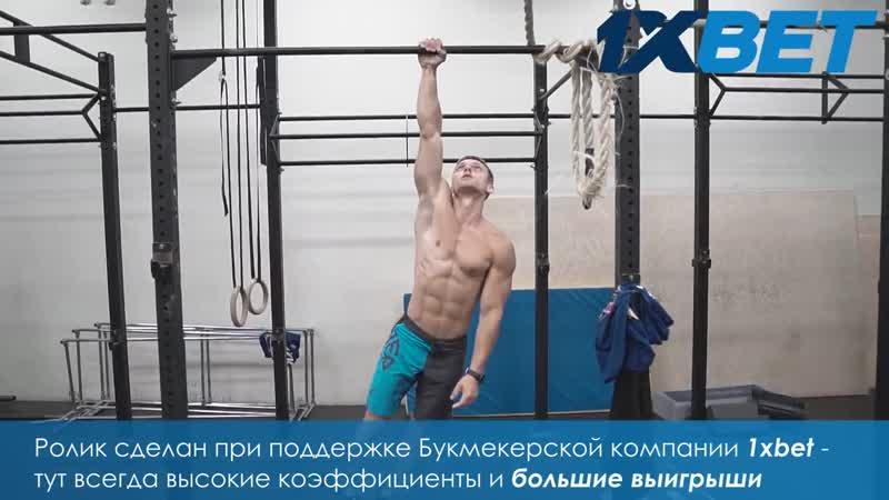 Максим Трухоновец: рост, вес, биография мирового рекордсмена, атлета, турникмена