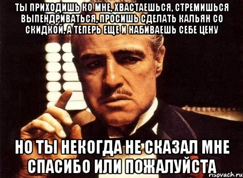 ᐉ зачем мужчины выпендриваются. мужское хвастовство. почему мужчины хвастаются - mariya-mironova.ru