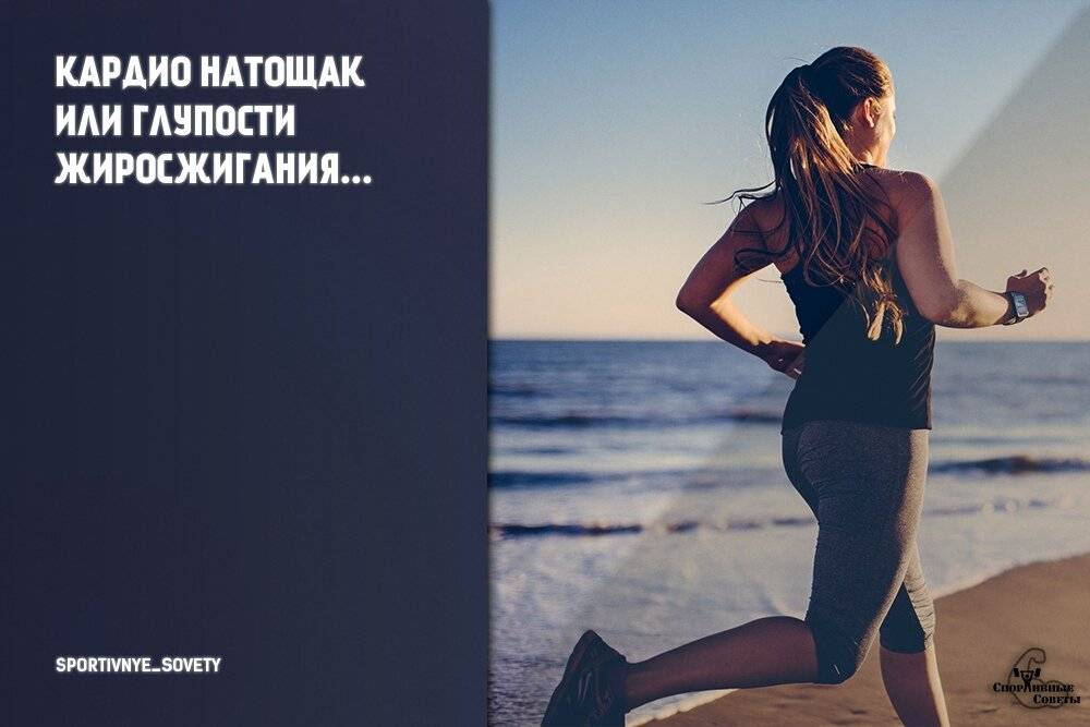 Силовая тренировка на голодный желудок