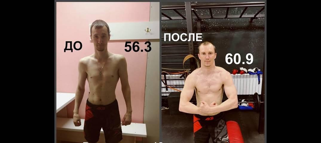 За сколько можно накачать грудные мышцы: эффективные упражнения, техника выполнения, фото