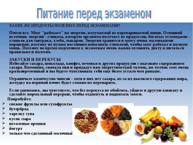 Углеводы: виды, в каких продуктах содержатся, лучшие для похудения и здоровья
