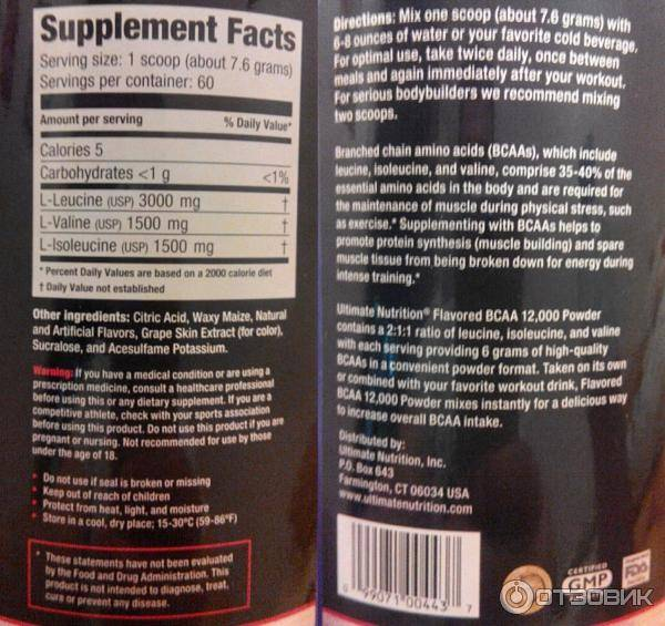Как принимать bcaa 12000 powder от ultimate nutrition состав и особенности