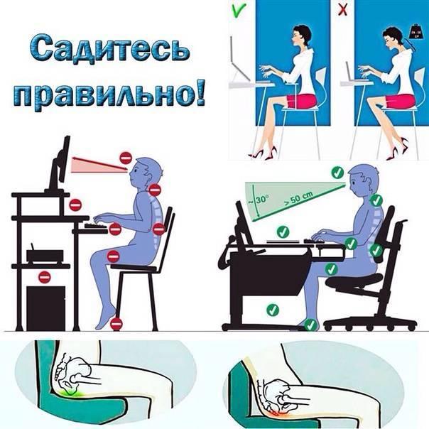 Как сохранить зрение за компьютером: обязательные правила