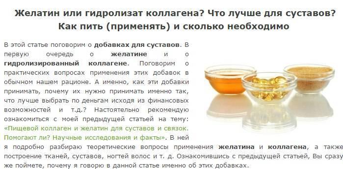 Желатин для лица | компетентно о здоровье на ilive