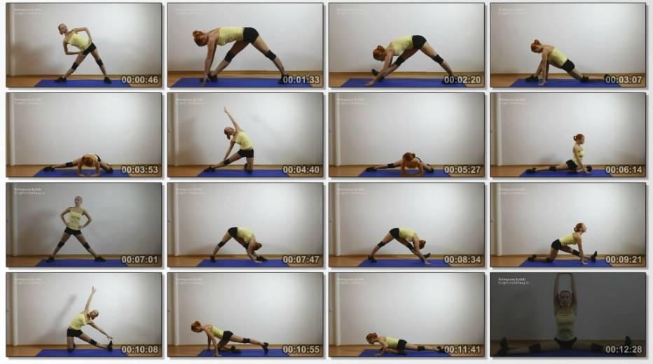 Как сесть на шпагат в домашних условиях за короткое время - упражнения для разминки, советы, видео уроки