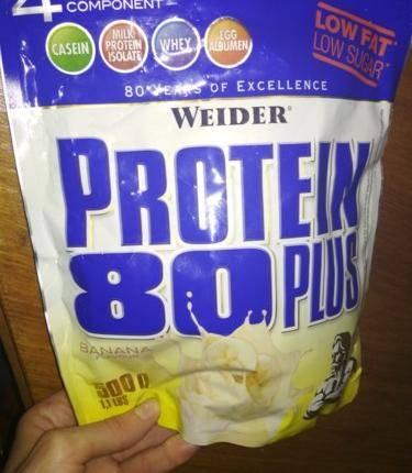Weider premium whey protein 2,3 кг отзывы, мнения, комментарии