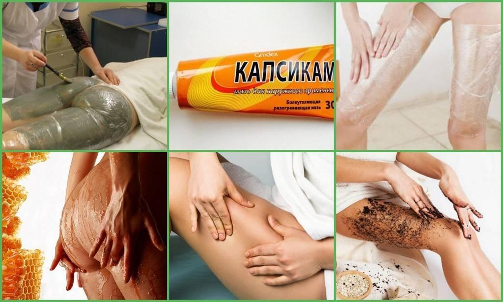 Эффективные обертывания для похудения и избавления от целлюлита в домашних условиях