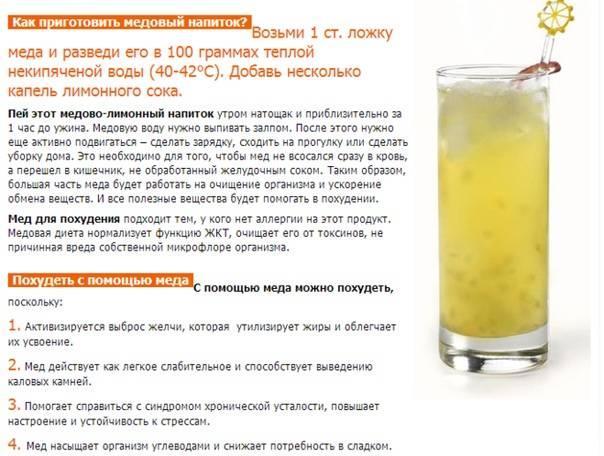Яблочный уксус и мед: вот почему нужно пить их каждое утро