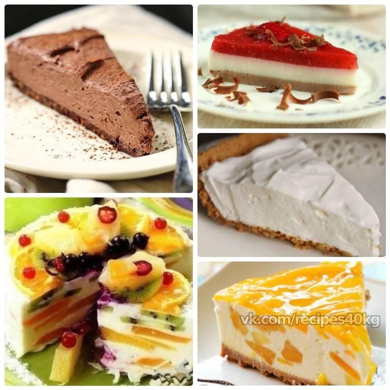 Диетическая выпечка при похудении: лучшие рецепты с указанием калорий
