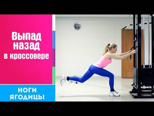 Отведение ноги в кроссовере: техника выполнения