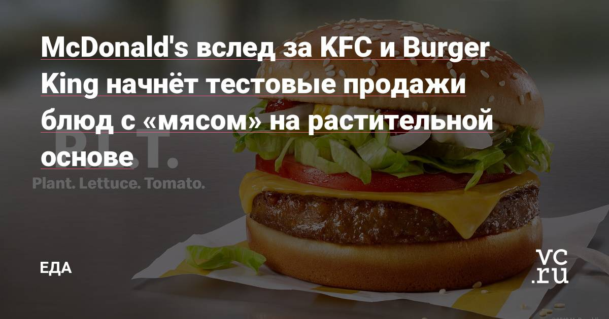 Диета «макдональдс»: похудение на фаст-фуде возможно? | как приготовить на webpudding.ru
