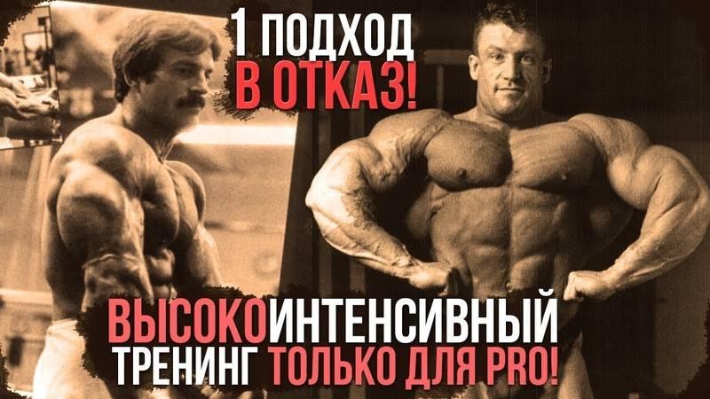 Высокоинтенсивные интервальные тренировки (hiit): самые лучшие упражнения чтобы похудеть | promusculus.ru высокоинтенсивные интервальные тренировки (hiit): самые лучшие упражнения чтобы похудеть | promusculus.ru