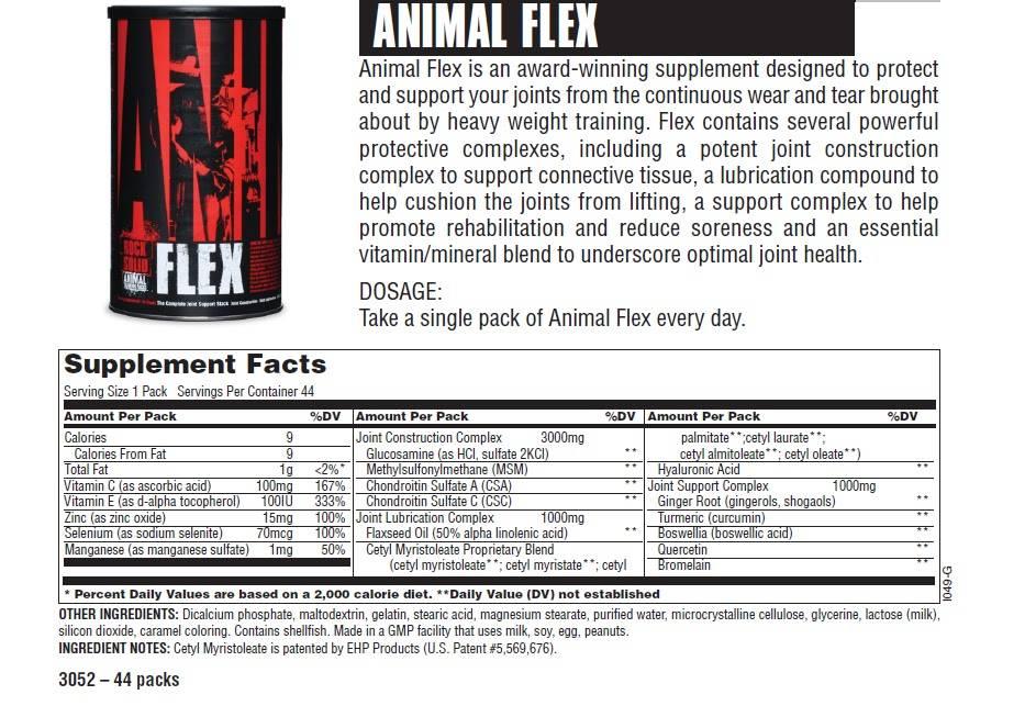 Animal flex 30 пак (universal nutrition)