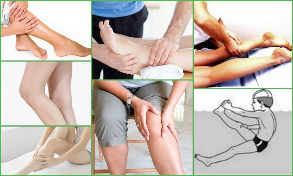 Сводит ноги – диагностика, первая помощь, лечение без операции, упражнения и диета