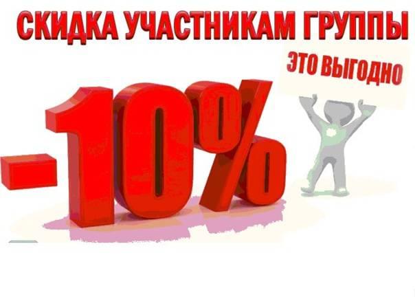 Сегодня проводится акция — советы юристов и адвокатов по телефону и on-lineбесплатныуспейте получить профессиональный советза0 — рублей, в течение 5 минут!