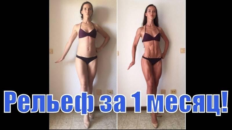 Супер-сушка: как правильно сушиться девушкам для сброса веса
