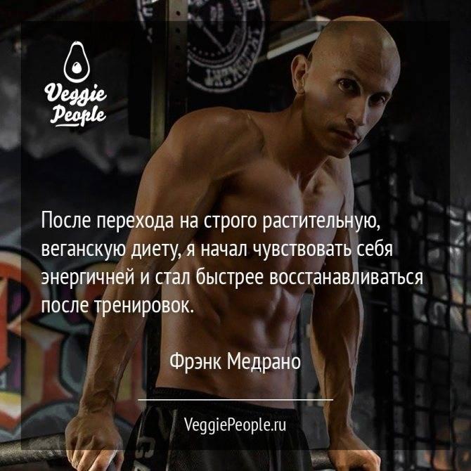 Френк Медрано