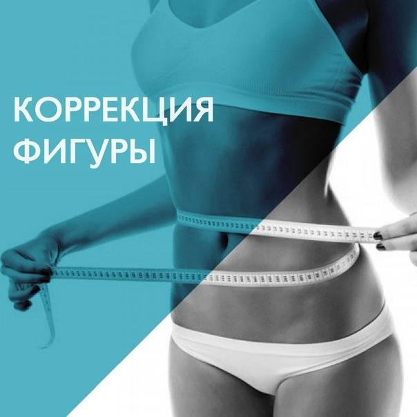 Коррекция фигуры массажем: приятное и полезное похудение