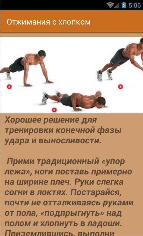 Программа тренировок на силу: упражнения, особенности, риски