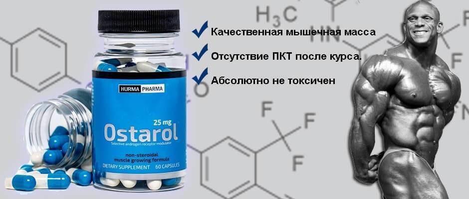 Летрозол — инструкция по применению | справочник лекарств medum.ru